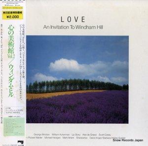 V/A - 心の美術館vol.2/ウインダム・ヒル - WHP-20002
