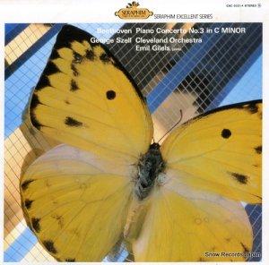 エミール・ギレリス - ベートーヴェン:ピアノ協奏曲第3番ハ短調 - EAC-30314