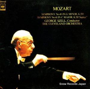 ジョージ・セル - モーツァルト:交響曲40番、41番「ジュピター」 - SOCL-144