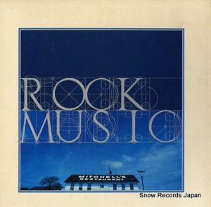 V/A ジェフ・ベック 他 - the best collection of rock music - FCPJ905