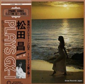 松田昌 - plays gx-1 - C-5102