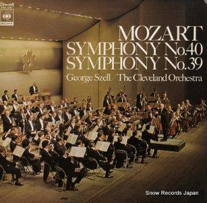 ジョージ・セル - モーツァルト:交響曲第40番、39番 - SOCL1031