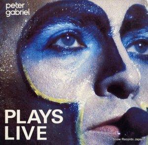 ピーター・ガブリエル - plays live - 2GHS4012