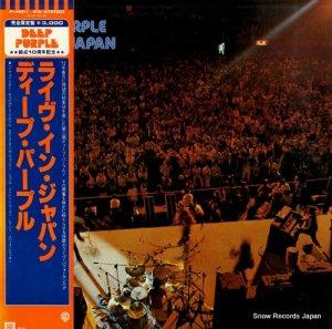 ディープ・パープル - ライブ・イン・ジャパン - P-4601-2W