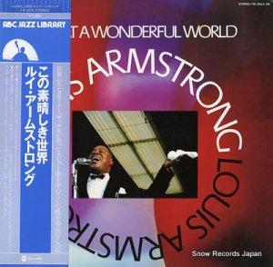 ルイ・アームストロング - この素晴らしき世界 - YW-8510-AB