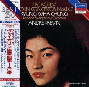 鄭京和(チョン・キョンファ) - プロコフィエフ:ヴァイオリン協奏曲第1・2番 - L25C-3082