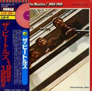 ザ・ビートルズ - 1962年〜1966年 - EAS-50021.22