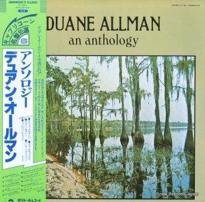 デュアン・オールマン - アンソロジー - 35MM0101/2