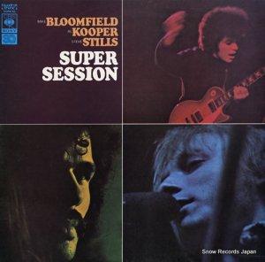 マイク・ブルームフィールド - スーパー・セッション - SOPN83