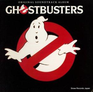 V/A - ghostbusters - AL8-8246