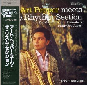 アート・ペッパー - アート・ペッパー・ミーツ・ザ・リズム・セクション - S-7532