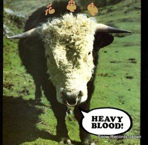 花電車 - the golden age of heavy blood - ARLP-025