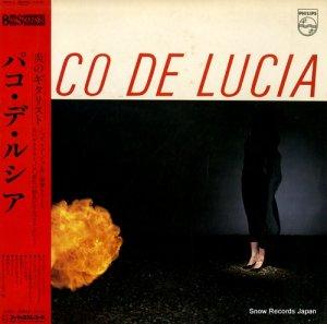 パコ・デ・ルシア - 炎のギタリスト - 175R-117-8