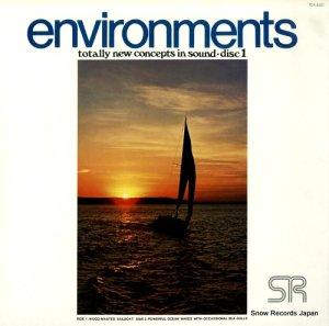 I・S・ティベル - ヨット・セイリング・イン・カリブ/波とカモメの詩 - FDX-8501
