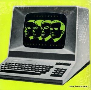 クラフトワーク - computer world - HS3549