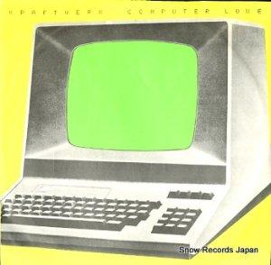 クラフトワーク - computer love - 12EMI5207