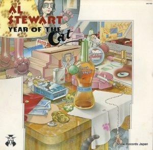 アル・スチュアート - year of the cat - JXS-7022