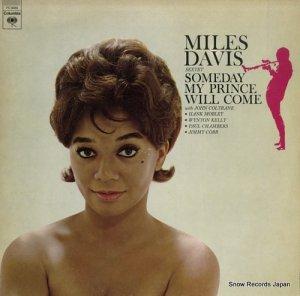 マイルス・デイビス - someday my prince will come - PC8456