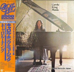 キャロル・キング - キャロル・キング・ミュージック - 20.3P-103