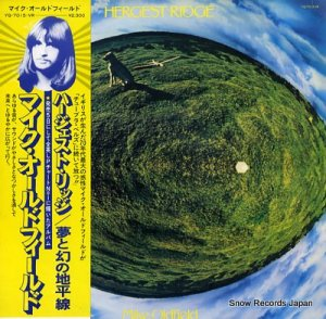 マイク・オールドフィールド - ハージェスト・リッジ/夢と幻の地平線 - YQ-7015-VR