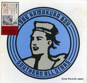 サザンオールスターズ - 1986 kamakura box - VIH1-2/TA-1