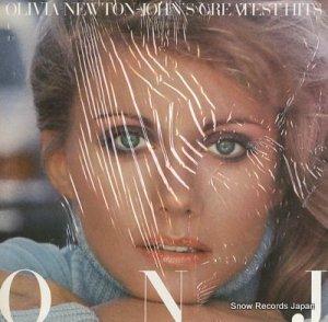 オリビア・ニュートン・ジョン - greatest hits - MCA-5226