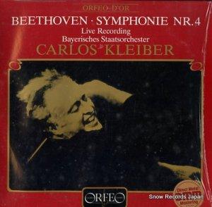 カルロス・クライバー - ベートーヴェン:交響曲第4番 - 25PC-10040 / S100841B