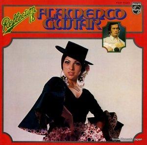 パコ・デ・ルシア - フラメンコ・ギター・リフレクション18 - FDX-7023