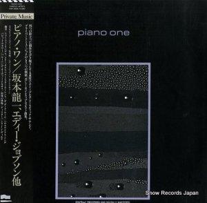 坂本龍一/エディー・ジョブソン、他 - ピアノ・ワン - PMP-28006