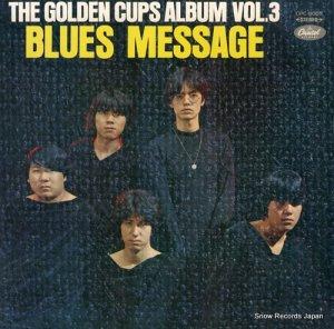 ザ・ゴールデン・カップス - ブルース・メッセージ - CPC-8005