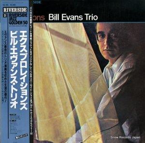 ビル・エヴァンス - エクスプロレイションズ - VIJ-102