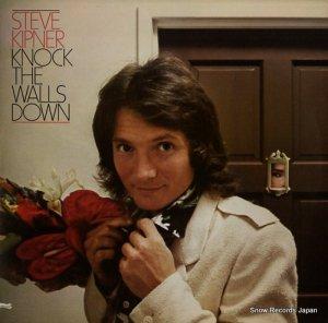 スティーブ・キプナー - knock the walls down - 6E-202