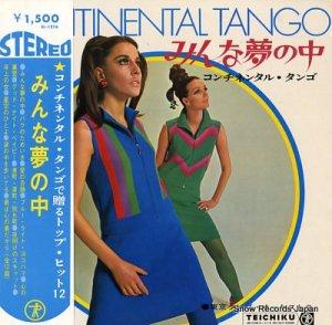 東京タンゴ・オーケストラ - みんな夢のなか/コンチネンタル・タンゴ - SL-1276