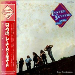 レーナード・スキナード - ロック魂 - MCA-6073