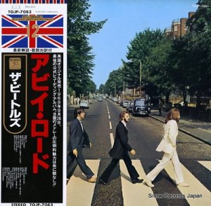 ザ・ビートルズ - アビイ・ロード - TOJP-7083