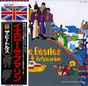 ザ・ビートルズ - イエロー・サブマリン - TOJP-7082