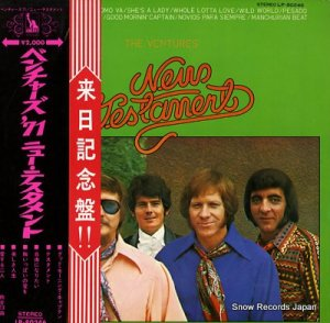 ザ・ベンチャーズ - '71 ニュー・テスタメント - LP-80246