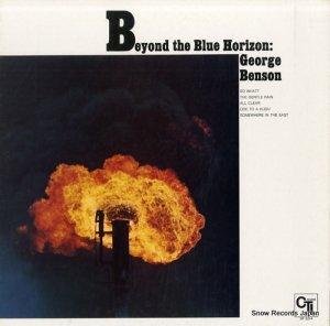ジョージ・ベンソン - 青い地平線 - SR3314
