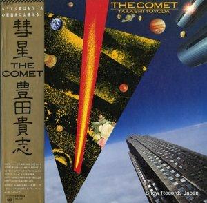 豊田貴志 - 彗星 - 27AH1111