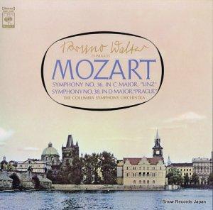 ブルーノ・ワルター - モーツァルト:交響曲第36番ハ長調「リンツ」 - SOCL1087
