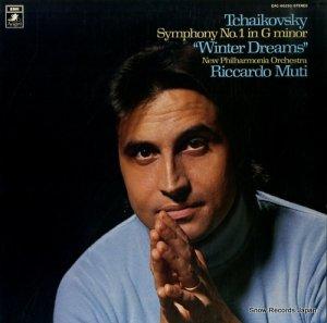 リッカルド・ムーティ - チャイコフスキー:交響曲第1番「冬の日の幻想」 - EAC-80250