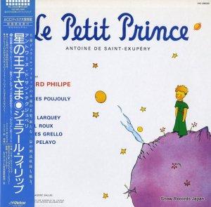 ジェラール・フィリップ - 星の王子さま - VIC-28222