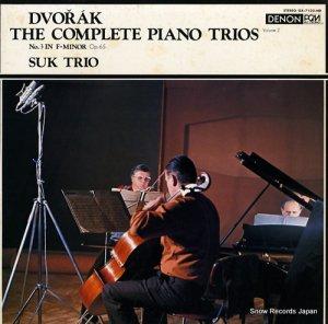 スーク・トリオ - ドヴォルザーク:ピアノ三重奏曲全集・2 - OX-7122-ND