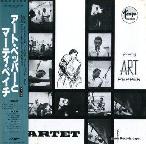 アート・ペッパー - アート・ペッパーとマーティ・ペイチ - VIJ-6380(M)