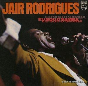 ジャイール・ロドリゲス - サンバ・カルナバル - FDX-398