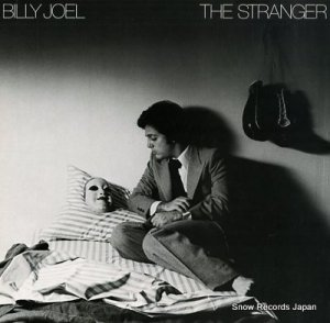 ビリー・ジョエル - the stranger - 4509141