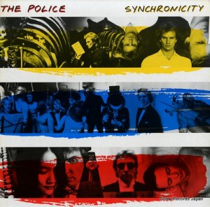 ザ・ポリス - synchronicity - AMLX63735