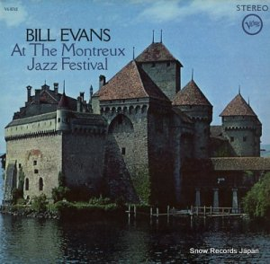 ビル・エヴァンス - bill evans at the montreux jazz festival - V6-8762