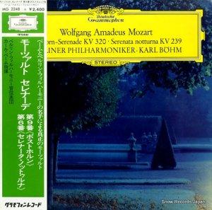 カール・ベーム - モーツァルト:セレナード第9番「ポストホルン」 - MG2248