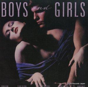 ブライアン・フェリー - boys and girls - EGLP62 / 825659-1